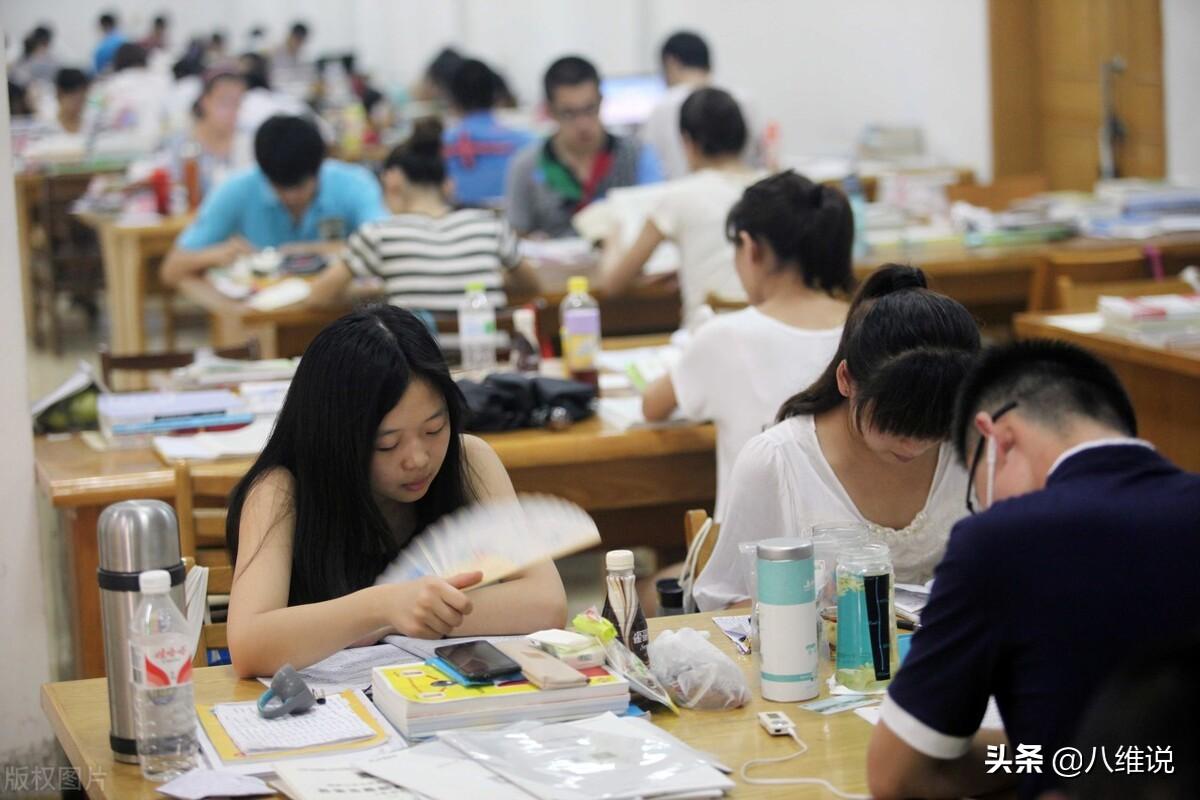 超2亿!在人才竞争和就业压力吃紧的当下,当代青年如何反内卷?