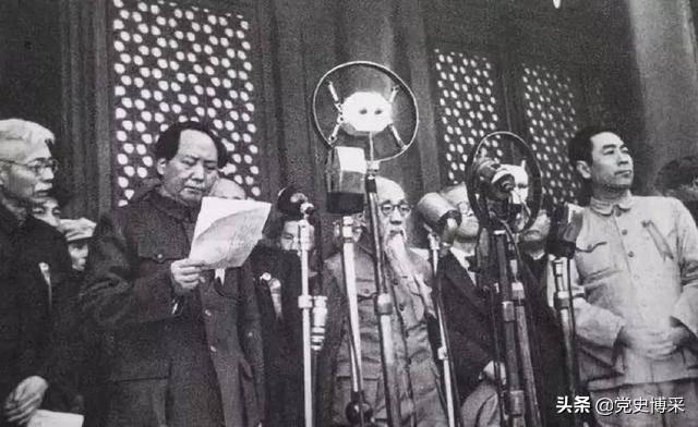 """""""中华人民共和国""""这个名称是毛泽东的创造"""