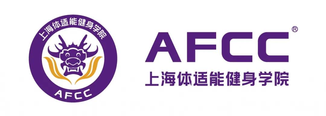 IWF & 上海体适能 | 燃爆你的四月 带你感受火热现场