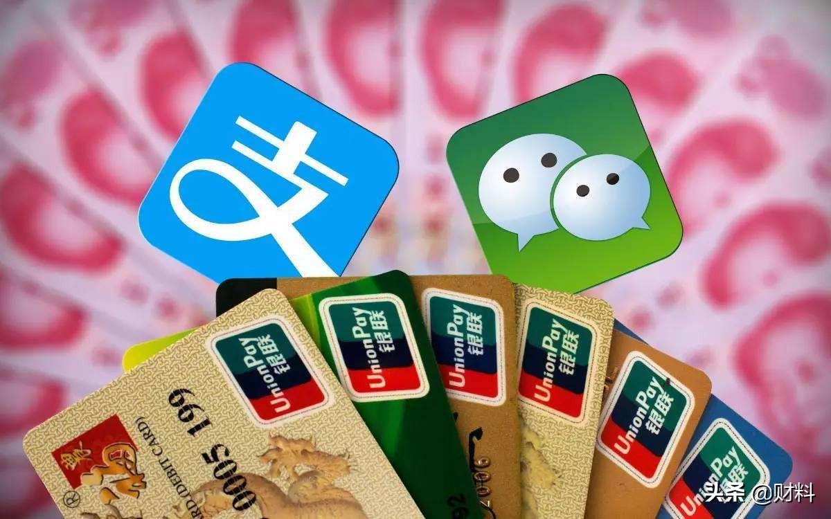 央行新型支付已出,多地開始試行,支付寶、微信支付或將被取代?