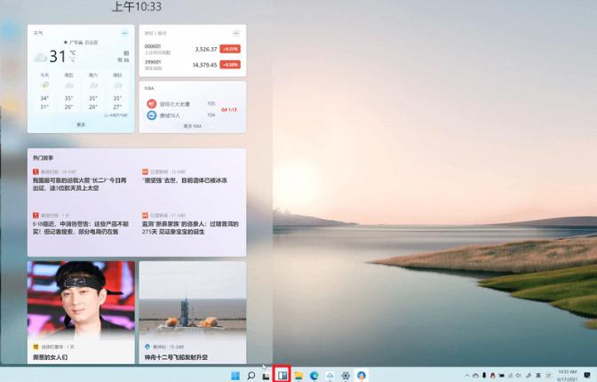 微软新Windows 11:系统精致且稳定,比win10还出色