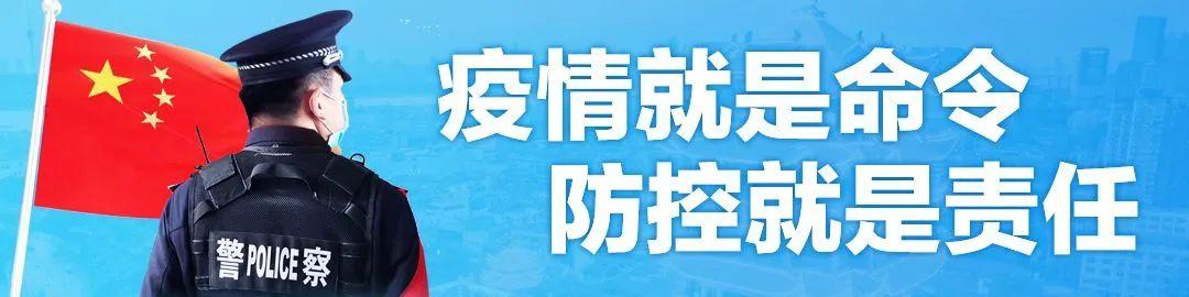 【抗战胜利75周年】铭记烽火岁月,以抗战精神激发奋进力量!