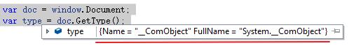 C#如何获取动态类型的实际数据类型?如何判断Com+的类型