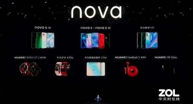 """3799元起华为nova 6 5G正式发布,双""""7nm芯""""加持"""