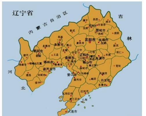 辽宁省一个县,人口60万,建县历史超100年