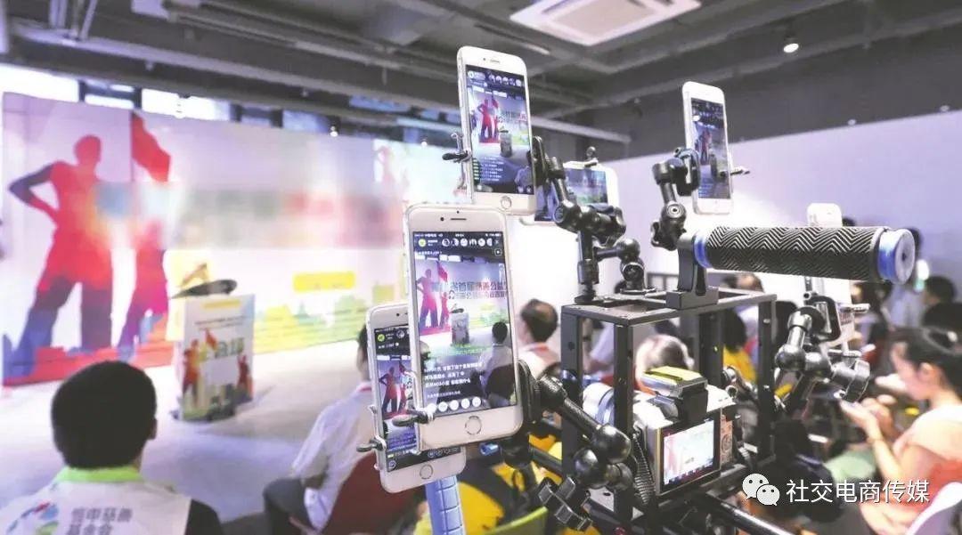 微信直播平台