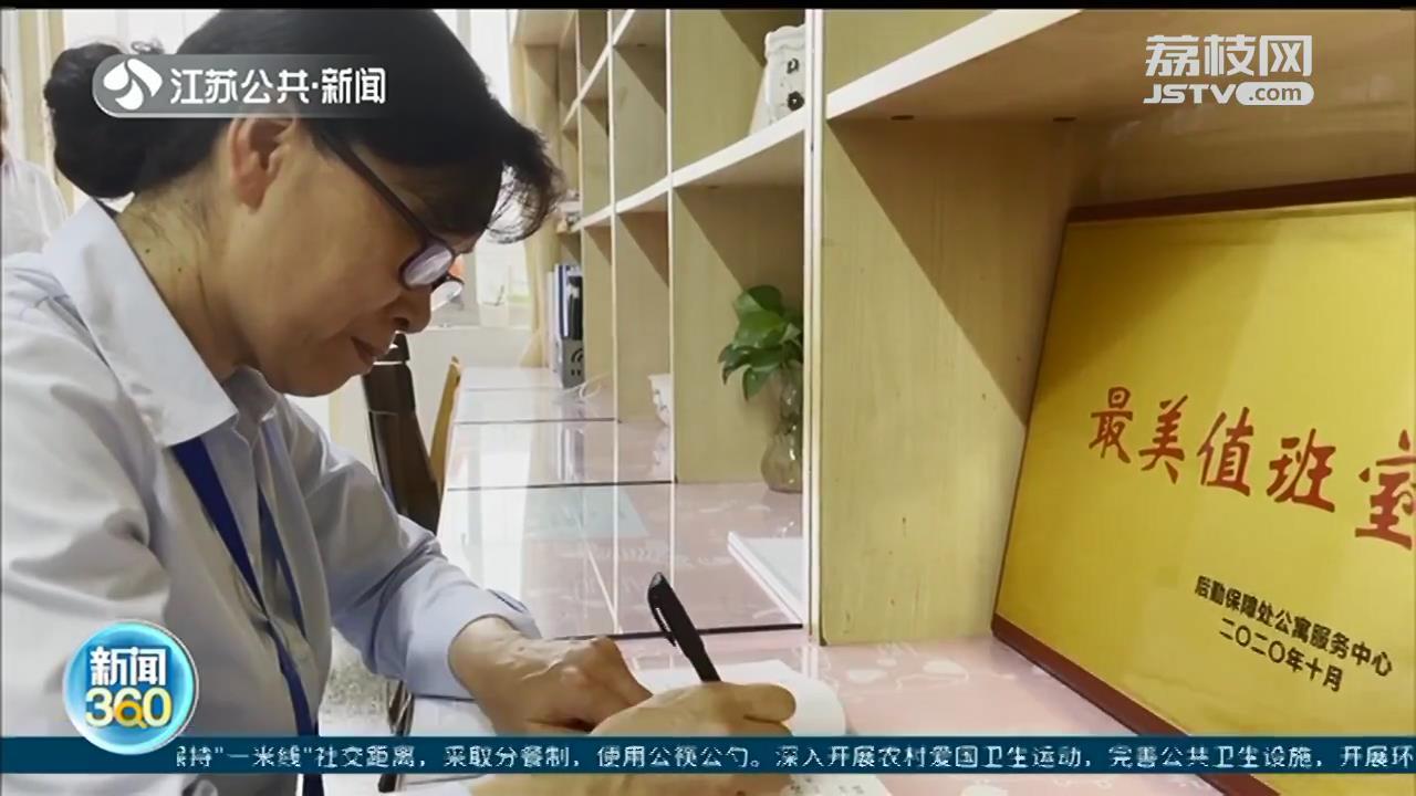 扬州大学毕业生留下300多个整洁寝室 108封感谢信