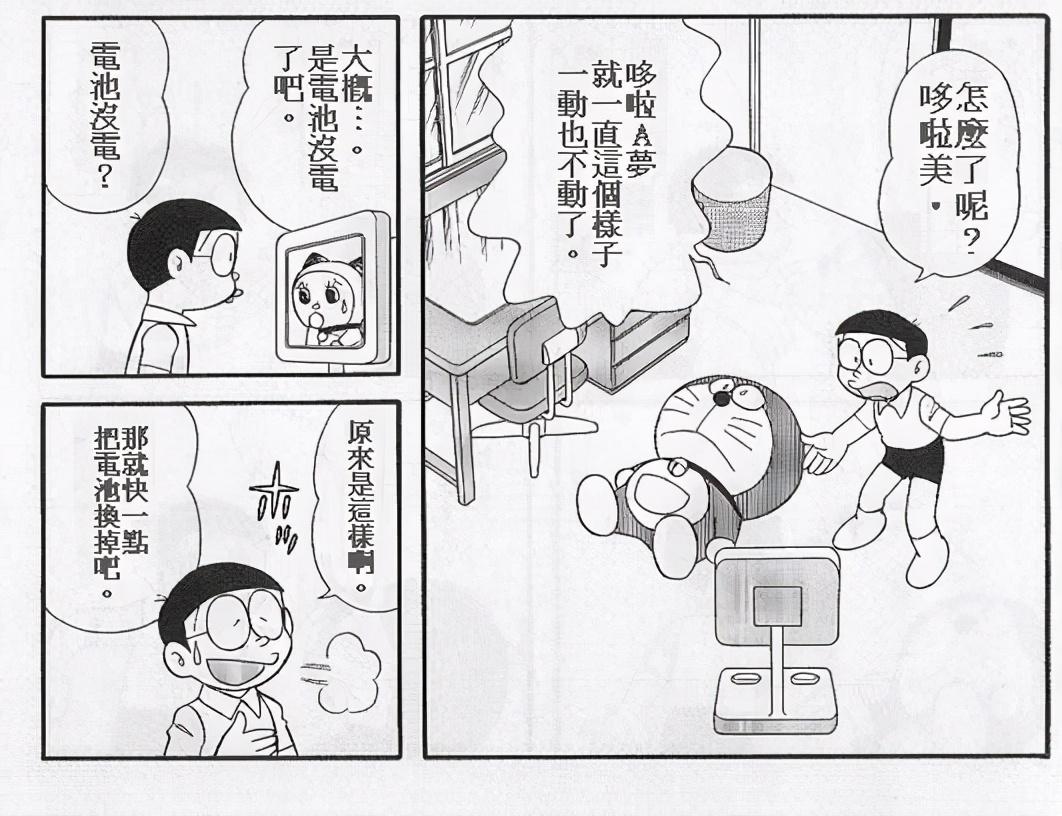 在日本同人合法麼?傳說中的哆啦A夢「結局」又和同人有何關系?