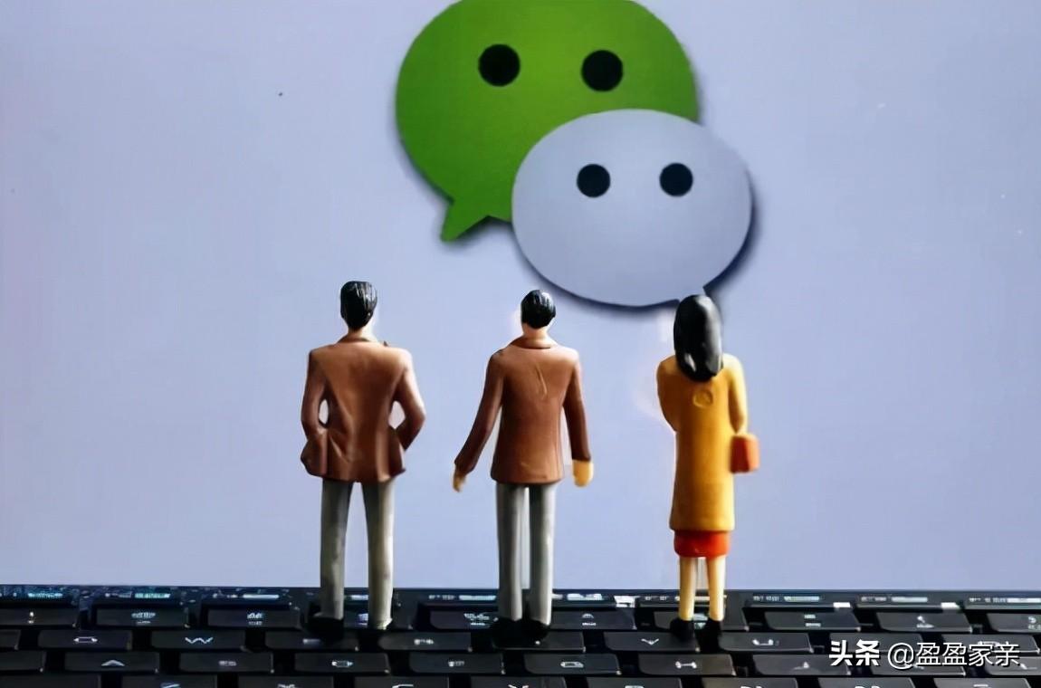 微信將開啟存儲收費模式,這是真的嗎?