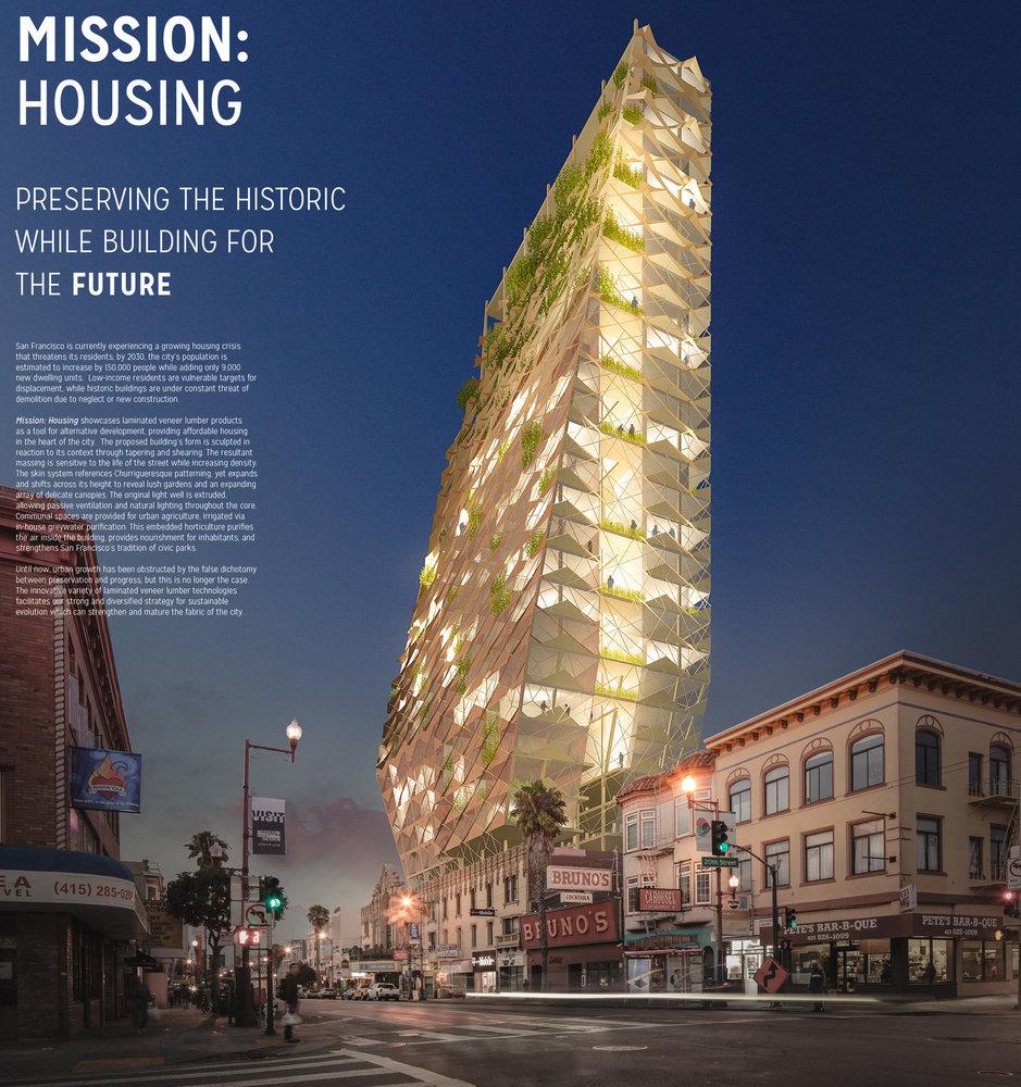"""六个建筑案例,带你感受""""木""""的魅力"""