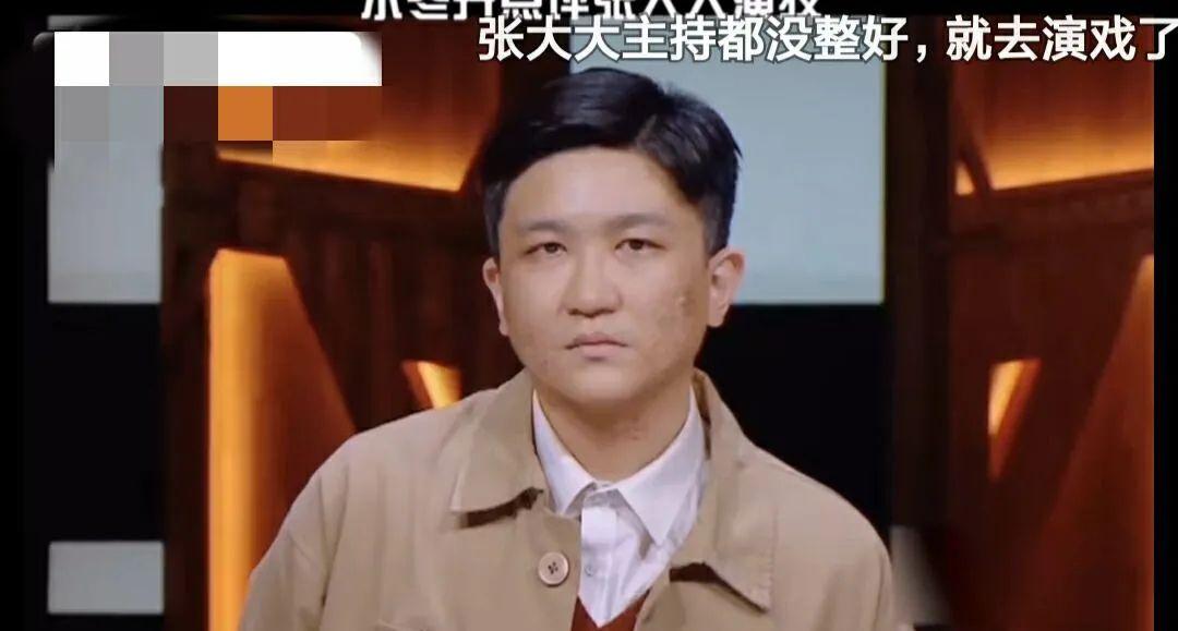 郭碧婷被逼生二胎?