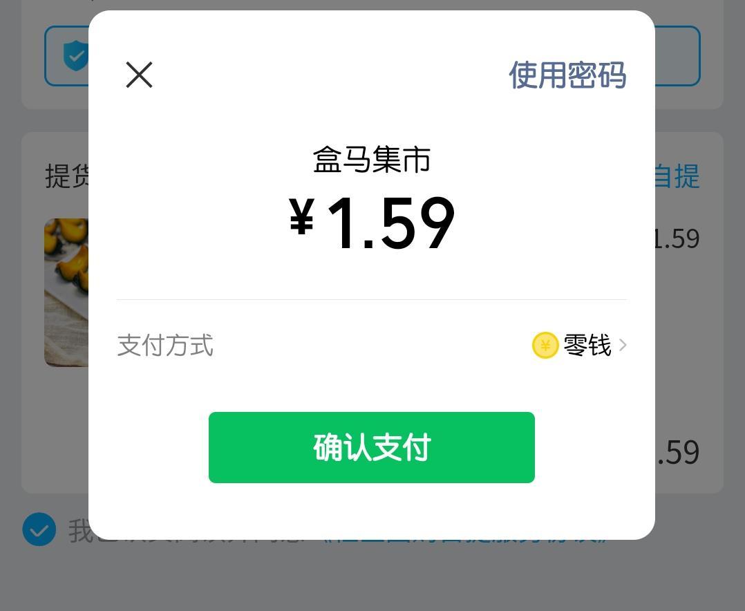 喜大普奔!阿里系应用已逐步接入微信支付:腾讯你怎么看?
