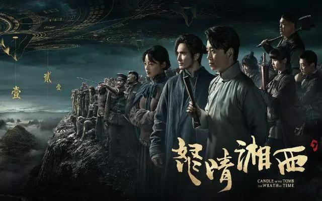 《云南虫谷》定档,潘粤明、张雨绮搭档上线,仅16集千万别错过