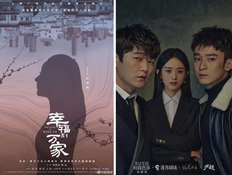 赵丽颖凭《知否》盛明兰一角,获第30届金鹰奖双提名