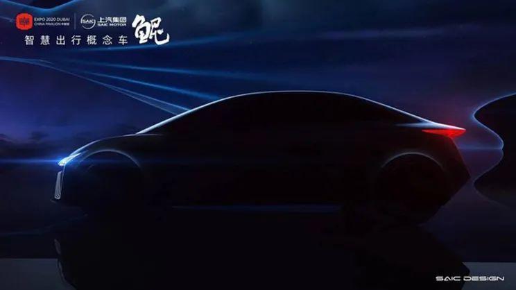 「汽车V报」长安马自达CX-30 EV正式上市;福特EVOS正式启动预售-20210927-VDGER