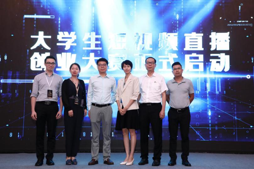 聚焦前沿 多位大咖齐聚广州共话互联网产业的变革、创新与升级