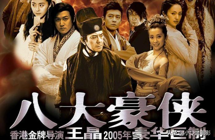 主角团灭的5部经典老剧,大结局几乎只剩下片名了