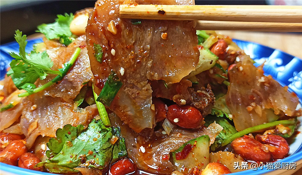 【凉拌牛头肉】做法步骤图 味道麻辣 口感筋道特别解馋
