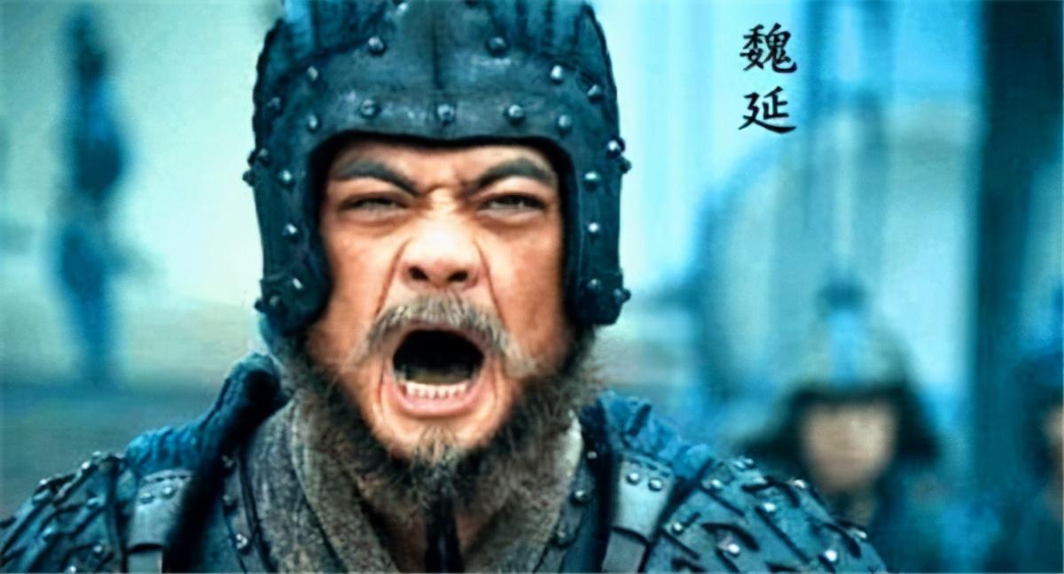 正史上,姜维和魏延,两人相比能力如何?