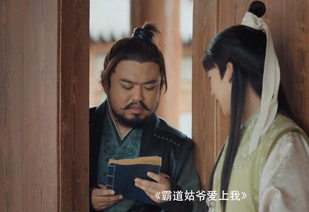 郭麒麟:送他一本《霸道姑爷爱上我》,弹幕它不是一个姑娘