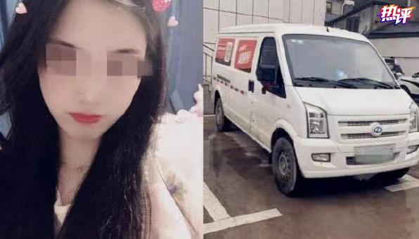 央视评货拉拉女用户坠亡案!货拉拉司机被批捕警方通报细节 女孩货拉拉跳窗身亡最新进展