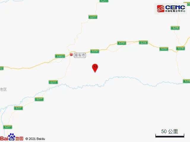 新疆阿克苏地区库车市发生3.2级地震 震源深度10千米