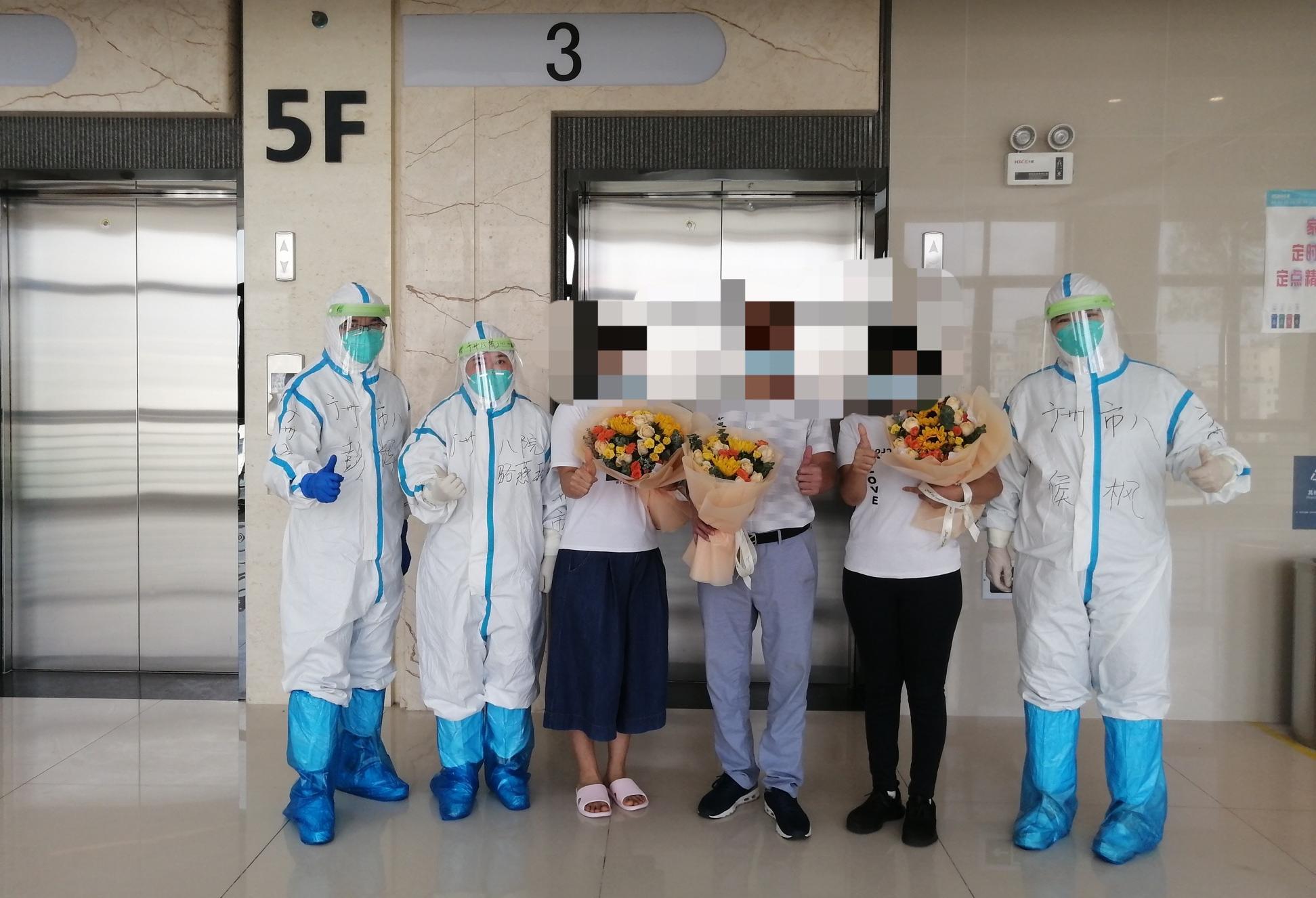 广州本轮疫情首例患者出院