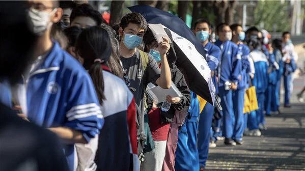 考生注意!北京高考各科进场时间提前了