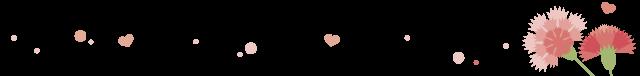「新闻播报」环卫垃圾车行驶途中着火 醴陵消防及时到场扑救;常德千村(社区)万人同步开展秋季消防隐患大排查