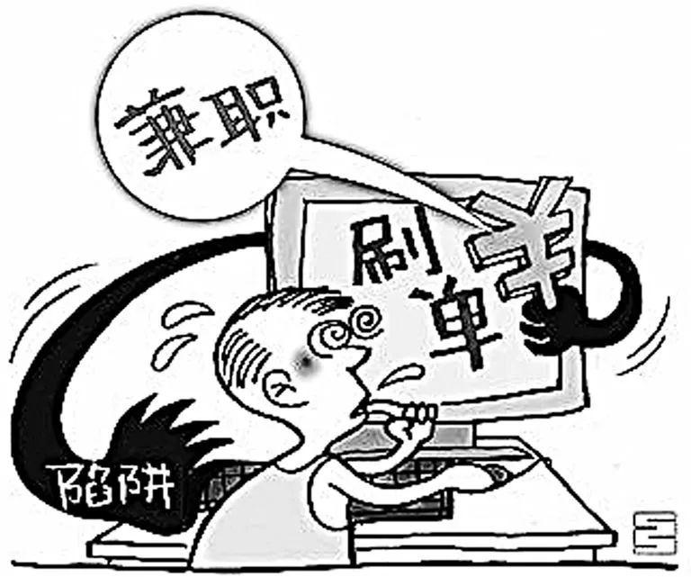 """网络诈骗的""""进化史"""" 安全防骗 第1张"""