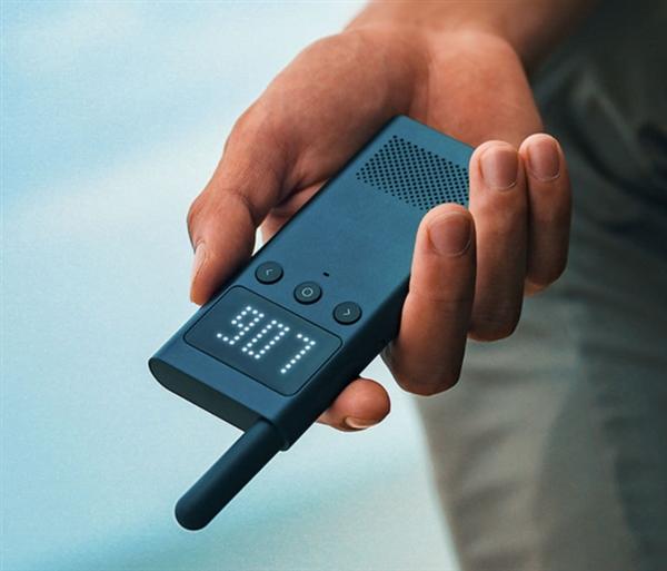 小米米家无线对讲机1S宣布首卖:薄了41% 声音变大162%