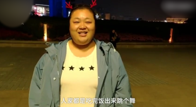 Skr!济南80后女子跳广场舞3年增重90斤 一年跳坏6双鞋