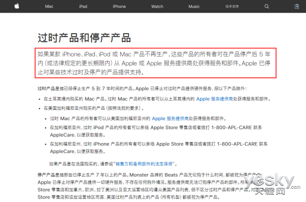 iPhone公布iPhone5落伍:官方网已不出示检修!网民:恰好换iPhone XR