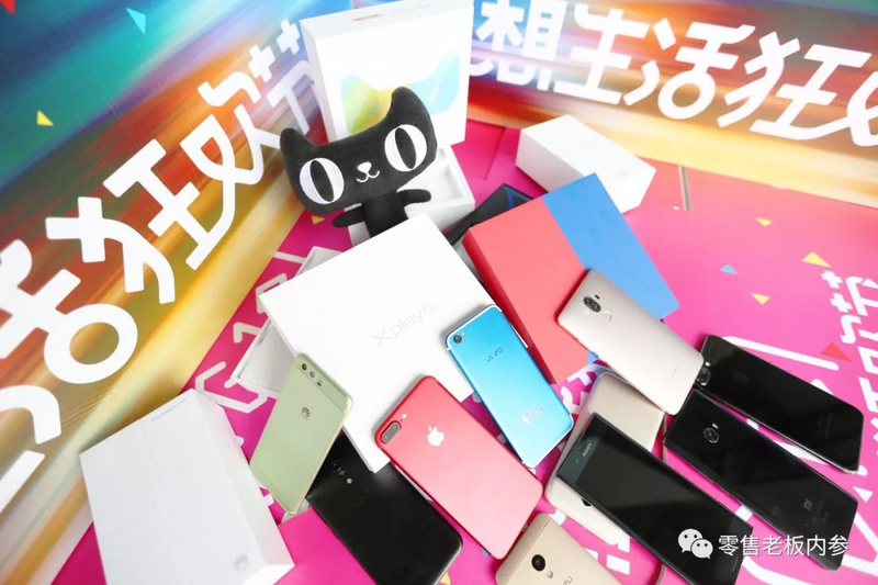 请回答2009:中国手机的青春往事