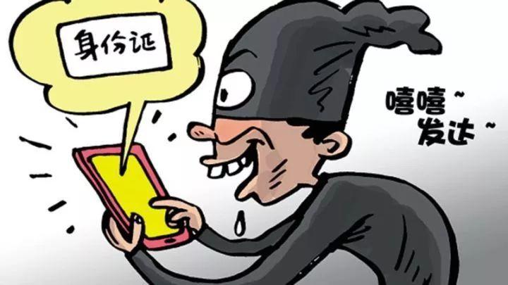 防骗攻略丨 网警教你,网络防骗八大招式
