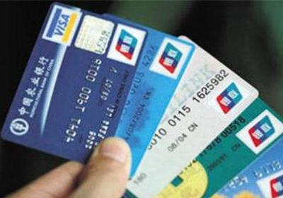 信用卡以卡办卡申请要求和注意事项是什么
