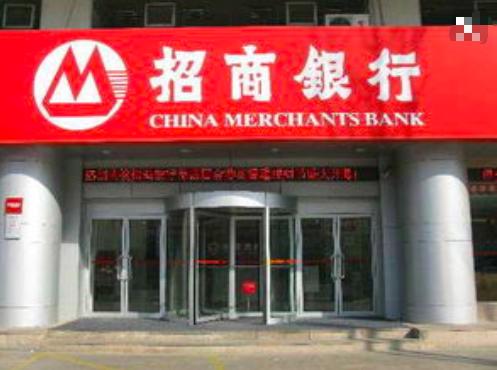招商银行信用卡如何申请,好申请吗