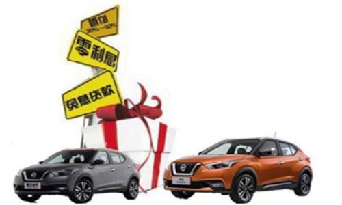 經營范圍核定為車輛保險信息咨詢是否需要前置許可?