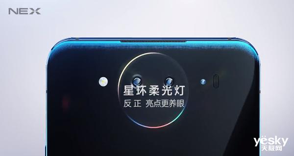 4998元!vivo NEX双屏幕版宣布发售:10GB 128GB组成、TOF技术性扶持