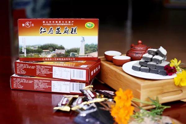 """这道小吃""""代言""""仁寿特产近百年——眉山十大旅游名小吃:张三芝麻糕"""