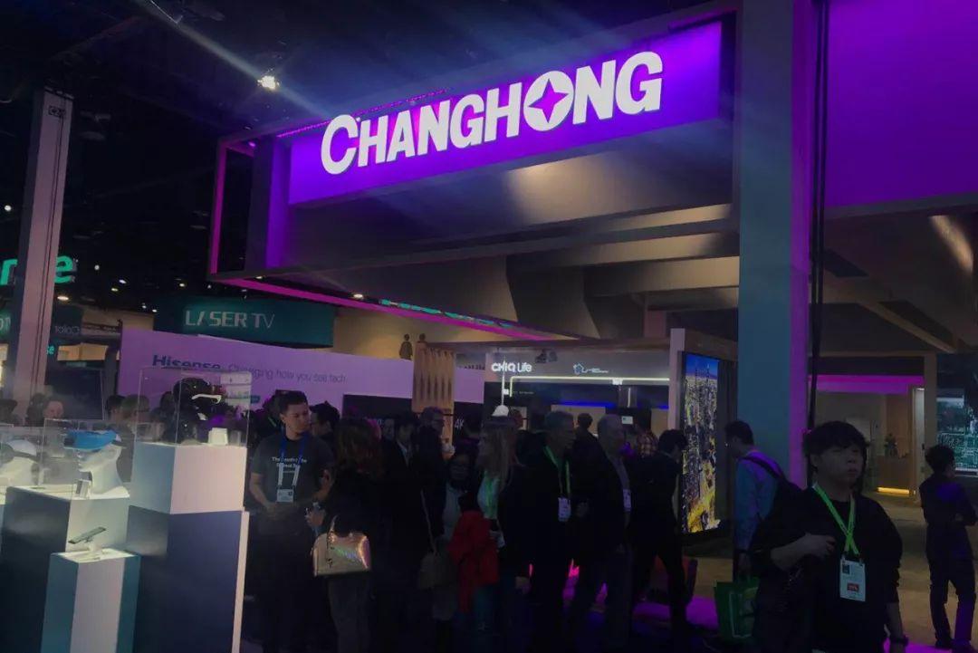 黑科技引人瞩目,新产品层出不穷:中国企业精彩亮相2019CES