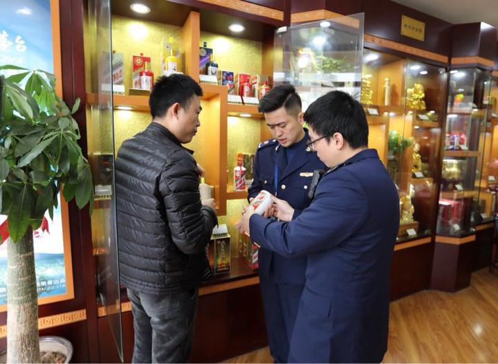 上海销售市场管控:传统节时间内贵州省茅台酒酒销售市场关键管控管理方法
