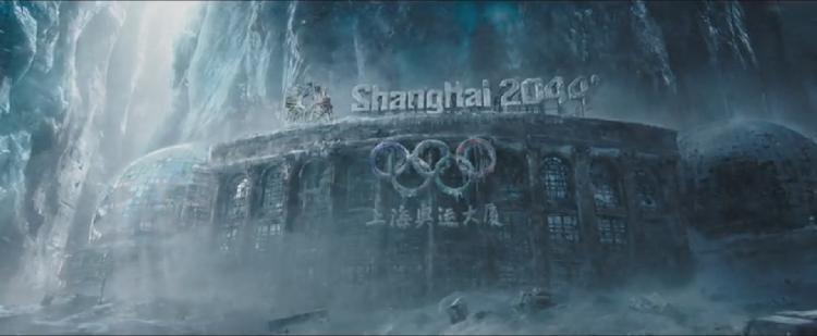 午间星闻|刘谦回应春晚质疑:发誓没有托儿;《流浪地球》里2044年上海奥运会啥样?机器人对战?太空竞速?你想多了……