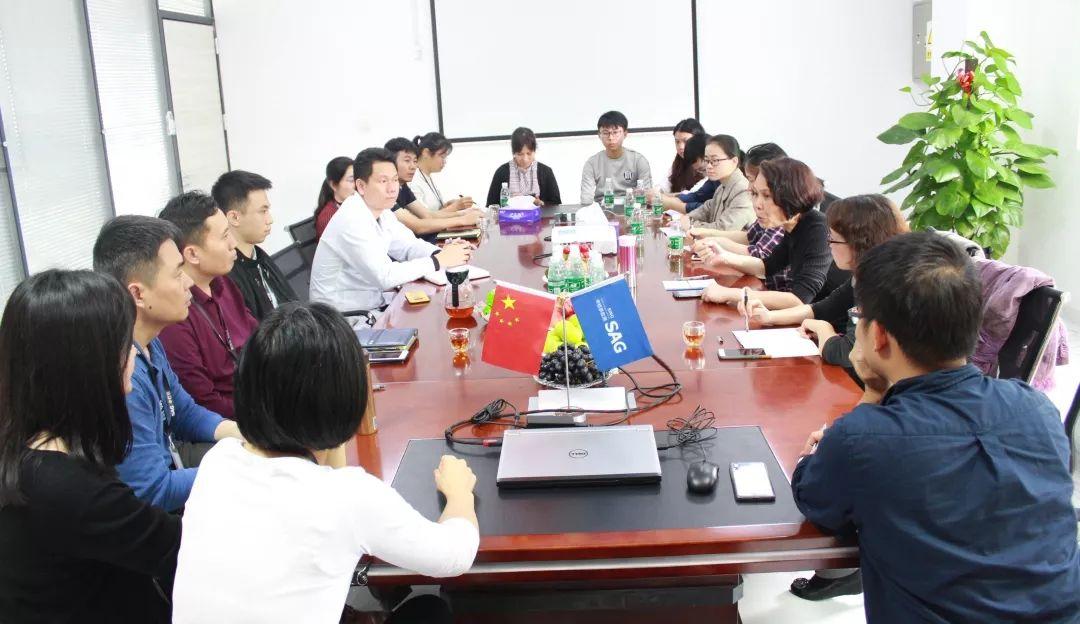 欢迎广西子公司来深圳中检联学习与交流