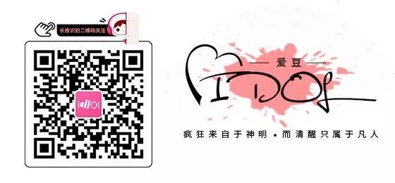 GOT7正规4辑歌单公开;BLACKPINK参与绝地求生手机游戏秀;乐童音乐家《HAPPENING》预告公开