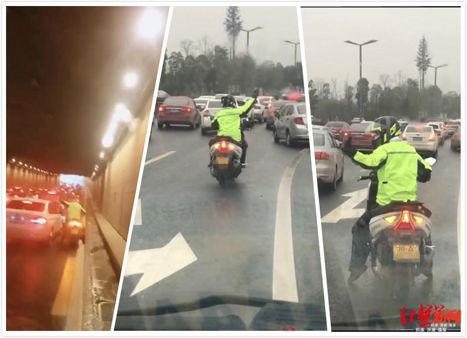 在雨中为救护车开道的摩托车小哥找到啦!结果当天上班迟到