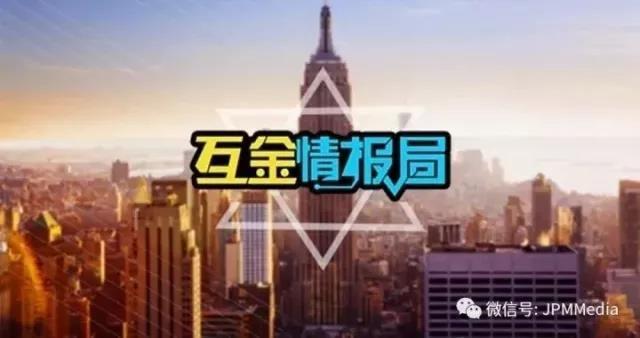 智力|北京小微贷款突破1.5万亿;辽宁36家小额贷款公司将被取消资格;汽车之家获准在香港二次上市