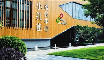 锦鲤城 从日常生活、绿色生态、文化艺术层面搭建宜居住住宅小区
