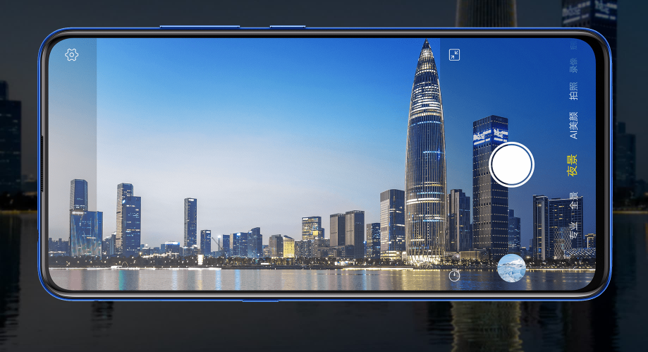 又一款中档全面屏手机新手机!vivo S1 Pro 发布官方网站