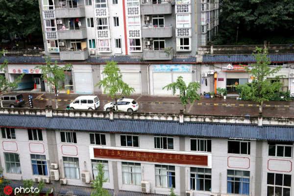 就算作在重庆市,这也太浮夸了吧